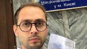 Журналіст «1+1» подав у поліцію заяву через перешкоджання з боку працівника Кабінету міністрів