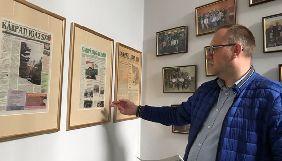 KISZO+UA: найстаріша угорськомовна газета Закарпаття запустила українську версію онлайн
