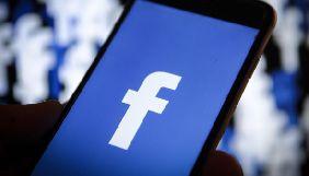 Facebook видалив понад три мільярди фейкових акаунтів за пів року