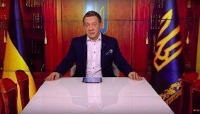 Айдер Муждабаев обратился к украинцам как президент
