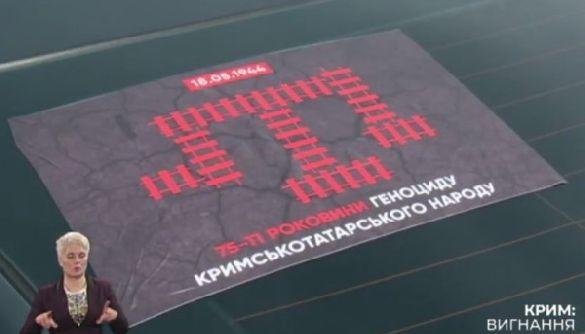 Спецпроект Суспільного «Крим: вигнання». В очікуванні на «Крим: повернення»