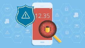 Який антивірус обрати для смартфона? Жодного