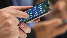 Kyiv Smart City запустив мобільний додаток для киян