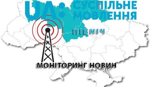 Моніторинг північних філій Суспільного у березні 2019 року