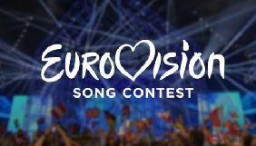 У ЄМС виявили помилку у підрахунку балів для фіналістів «Євробачення-2019»