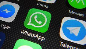 МВС Німеччини хоче змусити месенджери надавати розшифровану інформацію з чатів і дзвінків