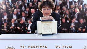 «Золоту пальмову гілку» Каннського кінофестивалю отримала картина «Паразити»