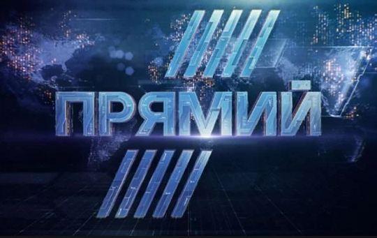 Портнов подав до ДБР заяву проти Порошенка щодо «злочинного заволодіння» Прямим каналом