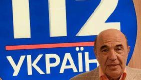 Програма Рабіновича припинила вихід на «112 Україна»