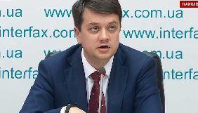 Дмитро Разумков очолив партію «Слуга народу»