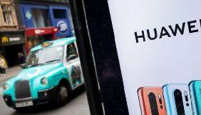 Китай попередив Велику Британію про наслідки, якщо країна підтримає блокування Huawei