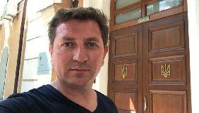 Горковенко оскаржив укази Зеленського, який скасував його призначення до Нацради