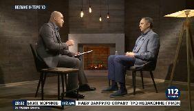 Портнов на «112 Україна» розповів, що Порошенко – абсолютне зло