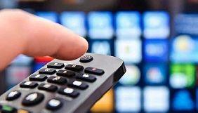 Від 24 копійок до 2987 гривень – розцінки телеканалів на політрекламу під час парламентських виборів