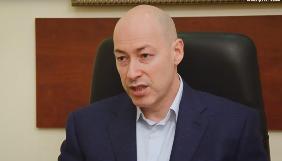 Гордон очолив передвиборний штаб партії Ігоря Смешка