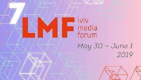 Заява Львівського медіафоруму щодо переслідування громадянських журналістів в окупованому Криму