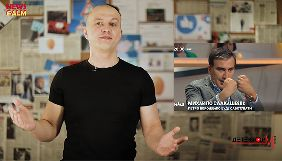 Саакашвілі «планує» вбивство Голованова, «п'яний» Мосійчук, Шефір хоче торгувати з РФ. Ньюспалм №13