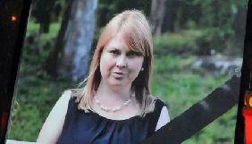 Суд оголосив вироки усім обвинуваченим у замаху на Катерину Гандзюк