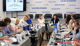Перший діалог медійних громадських організацій із командою Зеленського: безпека журналістів, деолігархізація, Суспільне