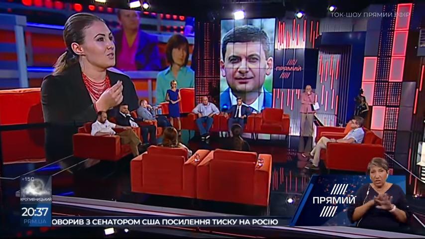 «Зеленський хоче знищити країну». Огляд інформаційних телеканалів 27 травня — 2 червня 2019 року