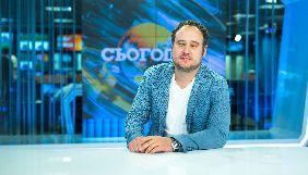 Євген Бондаренко став директором «Медіа Групи Україна»