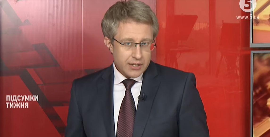 Гайдукевич пішов з програми «Підсумки тижня» на 5-му каналі (ДОПОВНЕНО)