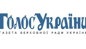 «Голос України» вибачився за висловлювання свого власкора про Жана Беленюка