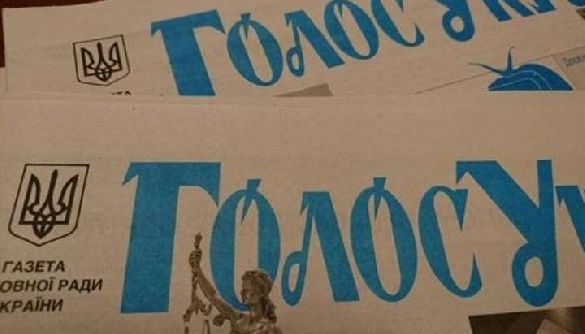 Мова ворожнечі власкора «Голосу України»: приватна позиція чи порушення закону?