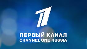 Російський «Первый канал» покаже свою версію подій у документальному фільмі про Чорнобиль