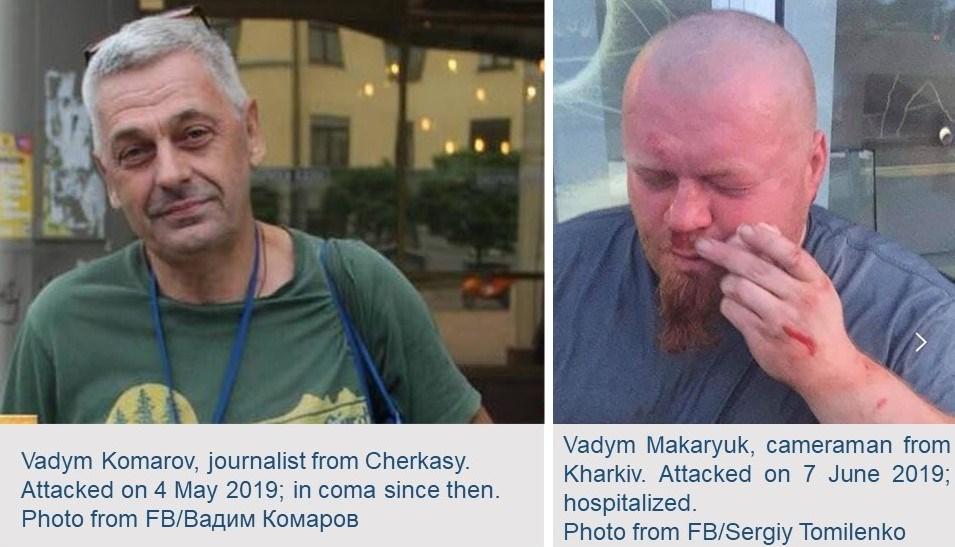 Моніторингова місія ООН засудила напади на журналістів у Харкові та Черкасах
