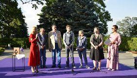 Катерина Гандзюк посмертно стала лауреаткою міжнародної премії Ukrainian ID Award