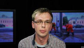 У Росії припинили кримінальне провадження проти журналіста «Медузи» Голунова