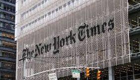 The New York Times припиняє публікувати політичні карикатури