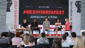 Симбіоз журналістики й активізму. Шкода vs користь