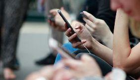 У 2021 році люди витрачатимуть 39 днів у рік на мобільний інтернет — прогноз