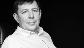 Тарас Козак став новим власником каналу ZIK і створив медіахолдинг, який очолив Олексій Семенов
