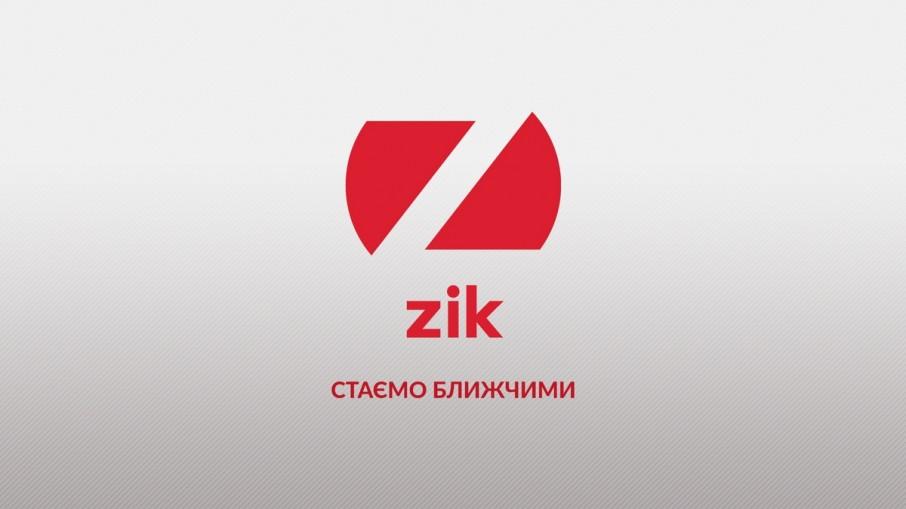 Низка топ-менеджерів медіахолдингу ZIK звільняється через нового власника