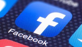 Facebook розпочав кампанію з відновлення іміджу і планує подвоїти витрати на маркетинг