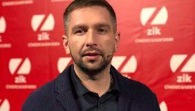 Канал ZIK запускає авторський проект Василя Апасова