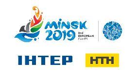 «Інтер» і НТН транслюватимуть Європейські ігри-2019