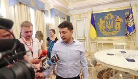 Зеленський провів для журналістів екскурсію в Адміністрації президента