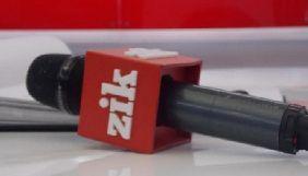 Що відбувається на ZIK: звільнення, «чорні списки» та перемовини з АП