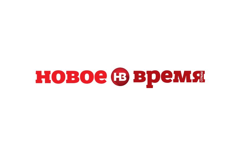 Віталій Сич заявив, що видання «Новое время» змінює бренд