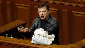 Ляшко проти клоунади в парламенті. Моніторинг теленовин 10–16 червня 2019 року