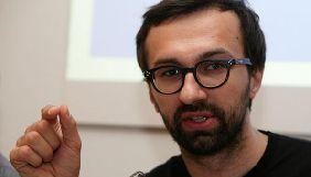Сергій Лещенко балотується до парламенту за одним з київських округів