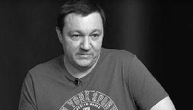 У Києві попрощались із координатором «Інформаційного спротиву» Дмитром Тимчуком