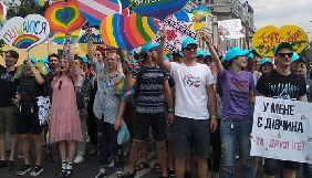 Love is love - що пишуть у соцмережах медійники, які відвідали Київ Прайд