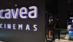 У Грузії найбільша мережа кінотеатрів призупинила показ фільмів російською мовою