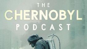 Вийшов подкаст HBO про залаштунки серіалу «Чорнобиль»