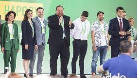 Партія «Слуга народу» подала заяву до МВС про кримінальне правопорушення через реєстрацію кандидатів-клонів (ОНОВЛЕНО)